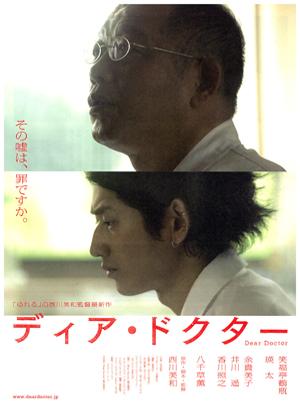 1_movie_100